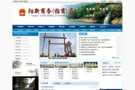 阳新县招商网